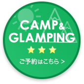 CAMP & GLAMPING RESERVATION